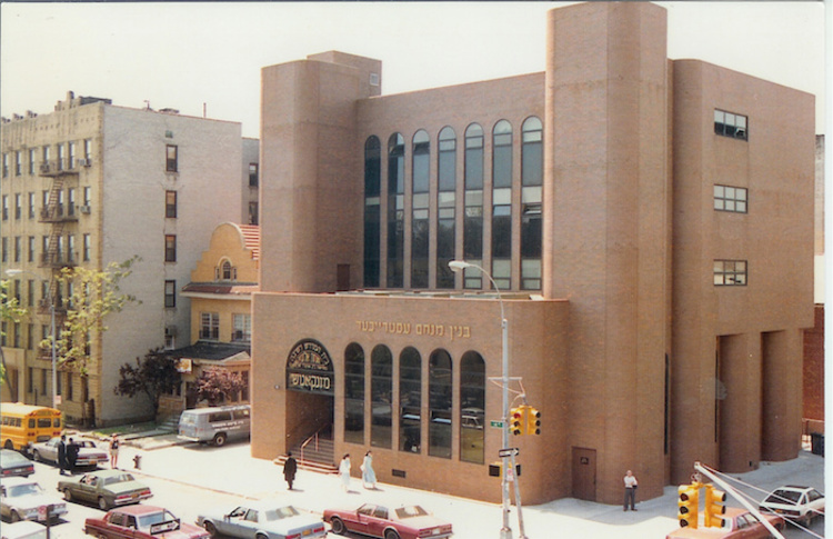 Munkacs world headquarters in boro park  brooklyn