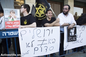 Lehava protest in front of jerusalem gay pride parade